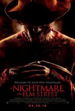 Постер фильма Кошмар на улице Вязов (2010)