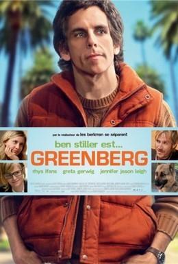 Постер фильма Гринберг (2010)