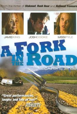 Постер фильма Развилка на дороге (2009)