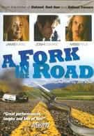 Развилка на дороге (2009)