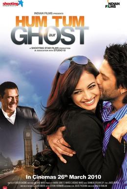 Постер фильма Я, ты и призрак (2010)
