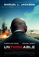 Немыслимое (2010)