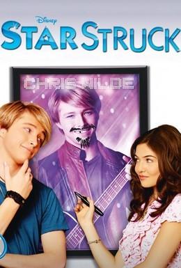 Постер фильма Звездная болезнь (2010)