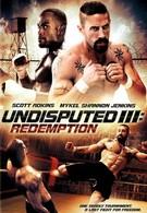 Неоспоримый 3 (2010)