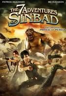 Семь приключений Синдбада (2010)