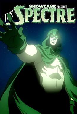 Постер фильма Витрина DC: Мираж (2010)