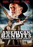 Американские бандиты: Френк и Джесси Джеймс (2010)