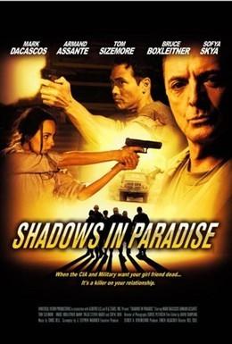 Постер фильма Тени в раю (2010)