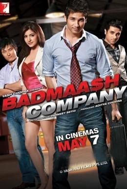 Постер фильма Компания негодяев (2010)