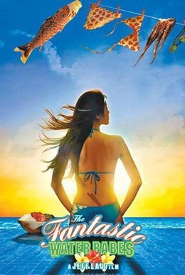 Постер фильма Фантастические водные малыши (2010)