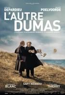 Другой Дюма (2010)