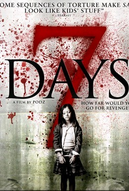 Постер фильма 7 днeй (2010)