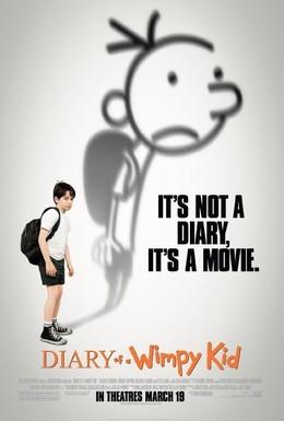 Постер фильма Дневник слабака (2010)