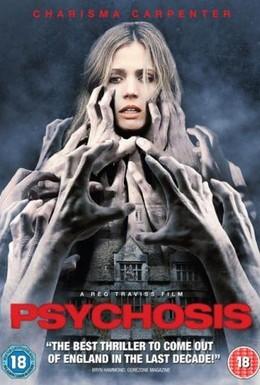 Постер фильма Психоз (2010)