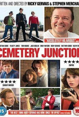 Постер фильма Городок Семетри (2010)