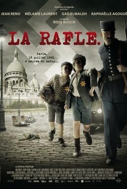 Постер фильма Облава (2010)