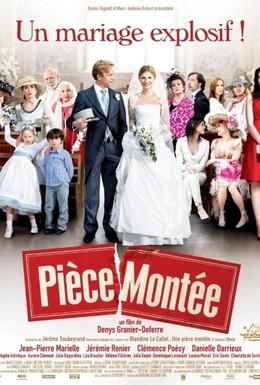 Постер фильма Свадебный торт (2010)