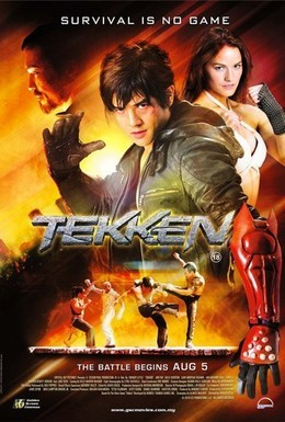 Постер фильма Теккен (2010)