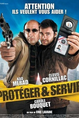 Постер фильма Служить и защищать (2010)