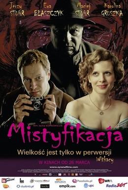 Постер фильма Мистификация (2010)