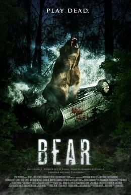 Постер фильма Медведь (2010)