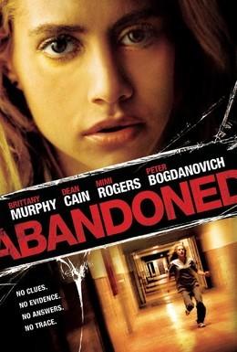 Постер фильма Безудержная (2010)