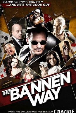 Постер фильма Путь Баннена (2010)