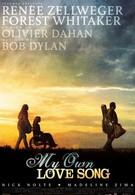 Моя любовная песня (2010)