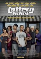 Лотерейный билет (2010)