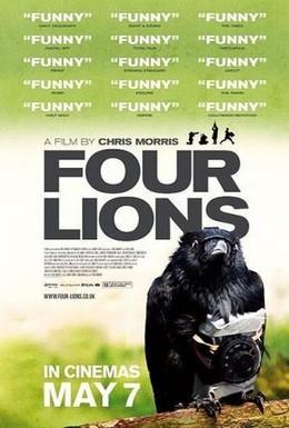 Постер фильма Четыре льва (2010)