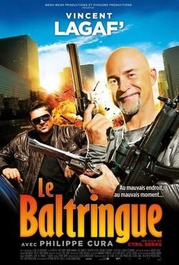 Постер фильма Полный ноль (2010)