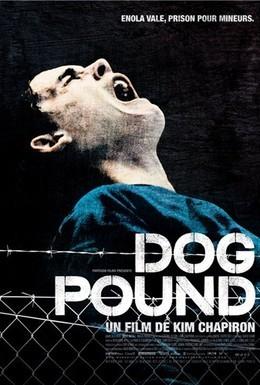 Постер фильма Загон для собак (2010)