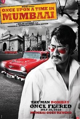 Постер фильма Однажды в Мумбаи (2010)