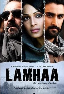Постер фильма мгновение 2010