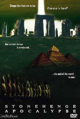 Постер фильма Древнее пророчество (2010)