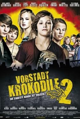 Постер фильма Деревенские крокодилы 2 (2010)