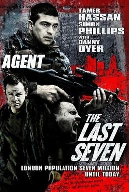 Постер фильма Последние семь (2010)