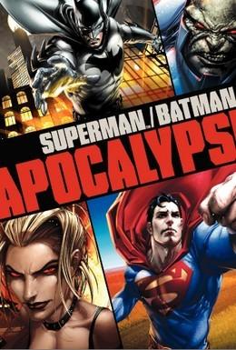 Постер фильма Супермен/Бэтмен: Апокалипсис (2010)