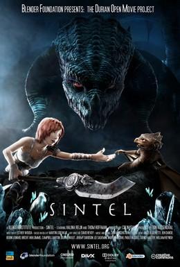 Постер фильма Синтел (2010)