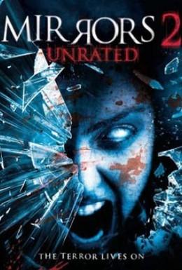 Постер фильма Зеркала 2 (2010)
