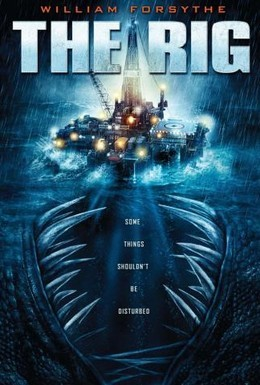 Постер фильма Буровая (2010)
