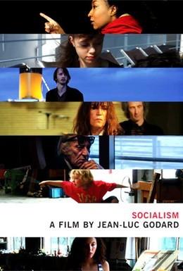 Постер фильма Фильм-социализм (2010)