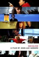 Фильм-социализм (2010)