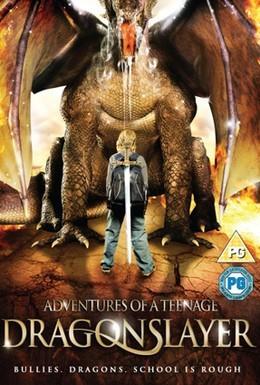 Постер фильма Приключения охотника на драконов (2010)