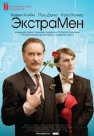 ЭкстраМен (2010)