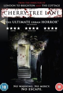 Постер фильма Вишневый переулок (2010)