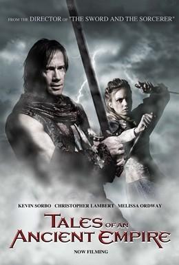 Постер фильма Сказки о древней империи (2010)