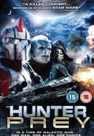 Последний охотник (2010)