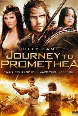 Постер фильма Путь на Прометею (2010)