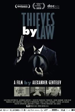 Постер фильма Воры в законе: Жизнь удалась (2010)
